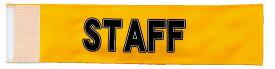 イベント・運動会用腕章 STAFF 簡易装着加工付き スタッフ腕章