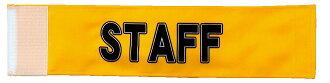 供活動、運動會使用的袖章(STAFF)有簡易的安裝加工