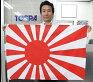 海軍旗(旭日旗)(木綿天竺・70×105cm)
