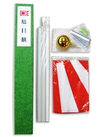 海軍旗セット[旭日旗・大日本帝国海軍旗・軍艦旗][テトロン・70×105cm]日本製