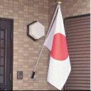 高級国旗セット[水をはじく撥水加工付き国旗70×105cm・部材アルミ合金製・壁面設置タイプ]【smtb-u】あす楽対応