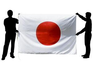 日の丸 日本国旗 木綿 天竺 140×210cm 日本製