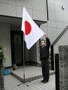 大型国旗スタンドセット[水をはじく撥水加工付き国旗90×135cm・ステンレス製3mポール/スタンド付き]あす楽対応・安心の日本製