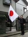 大型国旗セットDセット・水をはじく撥水加工付き[大型国旗:90×135cm・ステンレス製3mポール付き]日本製 新元号「令和」奉祝