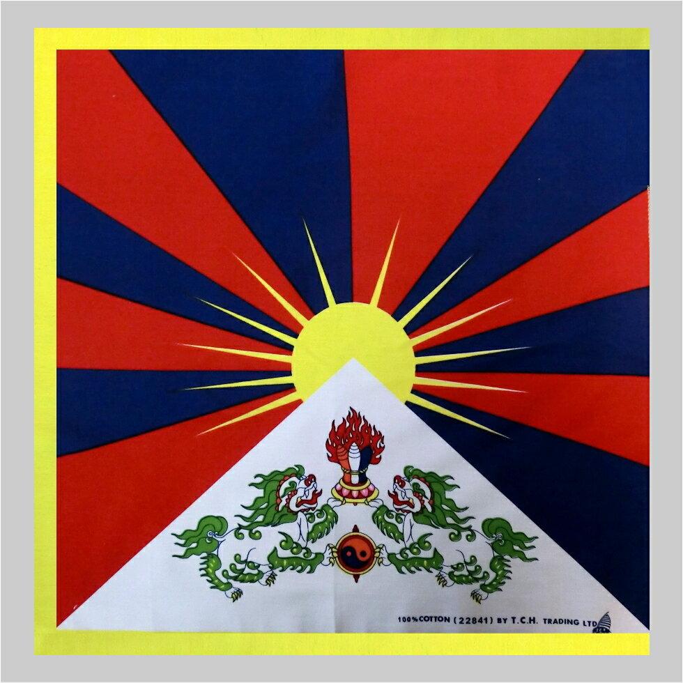 バンダナ・お弁当チーフ・チベット国旗柄(51×51cm・綿100%)
