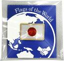 世界の国旗ピンバッジ(日本・サイズ:8×12mm)