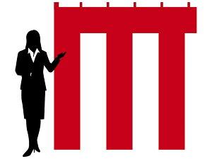 紅白幕[木綿天竺・H180cm×W900cm/5間]安心の日本製【smtb-u】