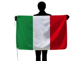 世界の国旗 イタリア国旗・トリコローレ[70×105cm・高級テトロン製]安心の日本製