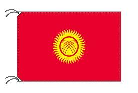 キルギス 国旗 スタンドセット 90×135cm国旗 3mポール 金色扁平玉 新型フロアスタンドのセット 世界の国旗シリーズ