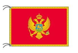 モンテネグロ 国旗 スタンドセット 90×135cm国旗 3mポール 金色扁平玉 新型フロアスタンドのセット 世界の国旗シリーズ