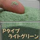 P lt green