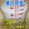 《 일본 제/보라색 계통의 색 모래 》 컬러 모래 1mm 알갱이 200g 들어가고