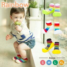 Attipas (アティパス) Rainbow(レインボー) グリーン/ホワイト/イエロー S/M/L/XL ベビー シューズ 誕生日 1歳 プレゼント 出産祝い 靴下 子供 男の子 女の子 通気性 公園 砂場【返品不可】