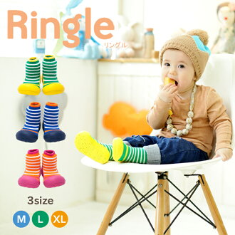 """Attipas"" Ringle (Lingle) socks shoes baby delivery gift present park socks socks breathability"