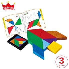 エドインター 脳力タングラム 木のおもちゃ 3歳 誕生日 知育玩具 おもちゃ Ed. Inter 形 図形 脳トレ 木製 出産祝い 節句 クリスマスプレゼント ギフト 男の子 女の子 子供 813003