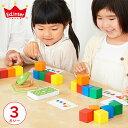 エドインター 色あわせつみきゲーム 3歳 誕生日 知育玩具 立体 カード 節句 クリスマス プレゼント 男の子 女の子 子…