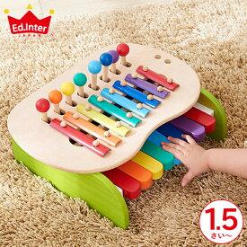 木琴 ピアノ おもちゃ エドインター 森のメロディーメーカー 木のおもちゃ 1歳半 知育玩具 Ed. Inter 楽器玩具 子供 木製 2歳 3歳 女の子 男の子 幼児 ベビー 誕生日 節句 入園 クリスマス プレゼント 出産祝い