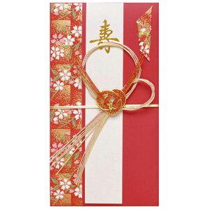 ご祝儀袋 結婚 紗煌2805 御祝 御結婚 お祝い 短冊 たんざく のし 金封 結び切り 紅白 慶事 水引 和風 ゆうパケット 送料無料