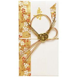 ご祝儀袋 結婚 紗煌2806 御祝 御結婚 お祝い 短冊 たんざく のし 金封 結び切り 慶事 水引 和風 ゆうパケット 送料無料