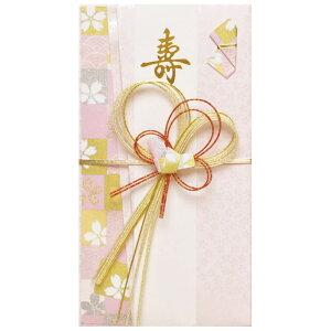 ご祝儀袋 結婚 かわいい 紗煌3005 御祝 御結婚 お祝い 短冊 たんざく のし 金封 結び切り 慶事 水引 和風 ゆうパケット 送料無料