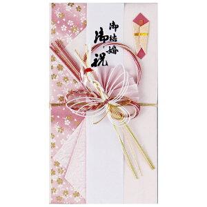 ご祝儀袋 結婚 紗煌4005 御祝 御結婚 お祝い 短冊 たんざく のし 金封 結び切り 紅白 慶事 水引 和風 ゆうパケット 送料無料