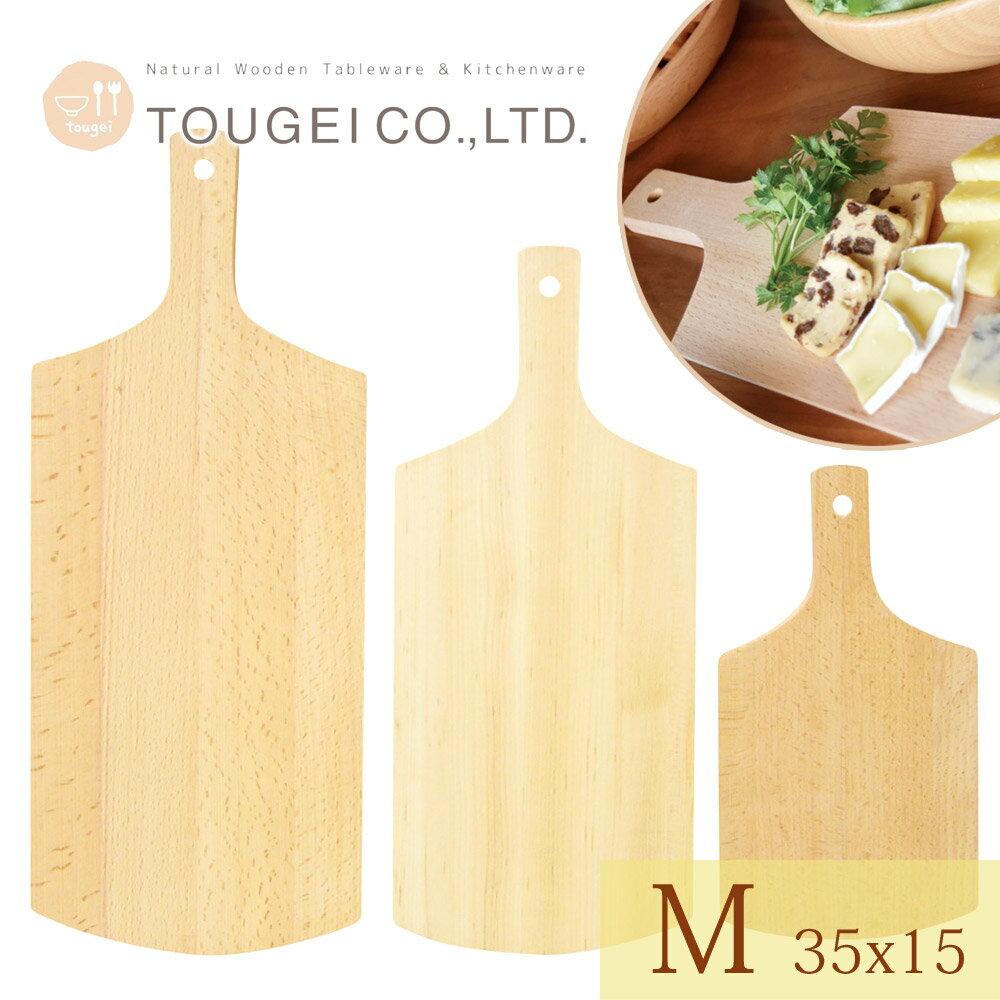 木製食器 カッティングボード 角(L) 42×17cm まな板 木製品 プレート 便利グッズ 木のトレー 木製トレー ウッド ナチュラル 食器 キッチン 木のぬくもり カフェ