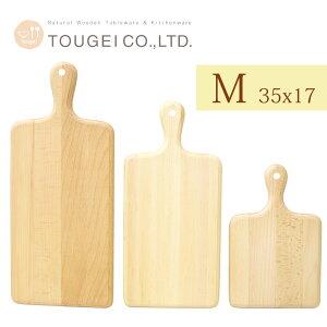 木製 食器 カッティングボード 丸(M) 35×17cm まな板 木製品 プレート 便利グッズ 木のトレー ウッド おうちカフェ カフェ風 おしゃれ 高品質 ナチュラル キッチン 籐芸