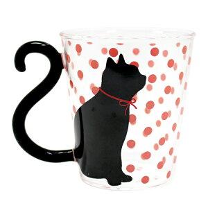 猫 マグカップ おしゃれ かわいい マグカップル グラス ネコ柄 ペア 黒猫 猫グッズ 雑貨 ギフト プレゼント