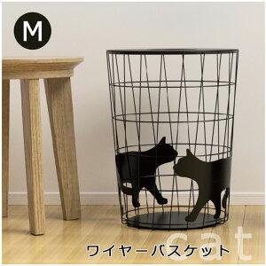 猫 インテリア 雑貨 ワイヤーバスケット Mサイズ ネコ かわいい おしゃれ 黒 シルエット ランドリー ゴミ箱 ダストボックス ラウンド型