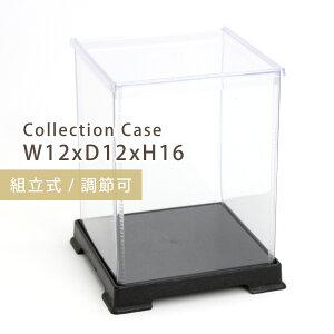 コレクションケース 12cm×16cm フィギュア ケース 透明 プラスチックケース クリアケース ホビーケース ディスプレイケース ショーケース 記念品 保存 展示 人形 手芸 クラフト アクセサリー
