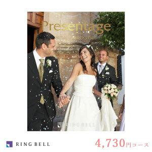 リンベル カタログギフト 結婚式 引き出物 内祝い プレゼンテージ ブライダル ジャズ+e-Gift 冊子タイプ 4,730円コース 結婚内祝い ウェディング 披露宴 お返し お礼 RINGBELL