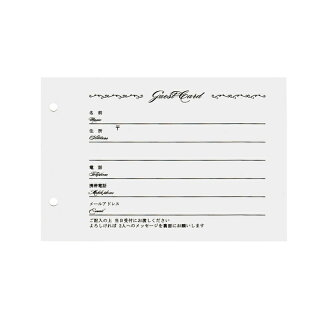 Paper out of wedding ceremony reception desk good reputation book ゲストブックレフィールカード with 20 pieces of Princess addition cards
