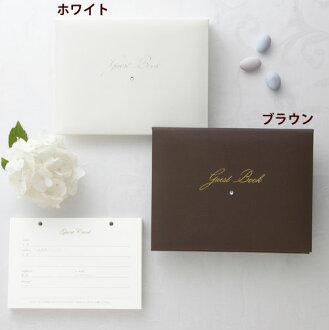The paper card disassembly out of the guest book shiny (card type) wedding ceremony receptionist is possible