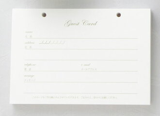It is Guest Book sale for paper paper refill refill message wedding wedding ten people in the additional card (containing ten pieces) wedding ceremony good reputation book address name reception desk for the guest book shy knee