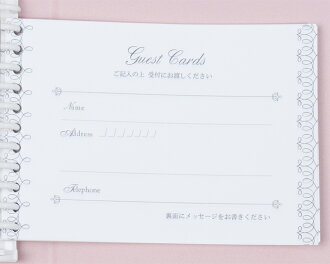 Guest card file dress pink heart bouquet addition card [additional card] wedding ceremony reception desk good reputation book guest book autograph album card