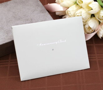 Endless white (card type) [Internet special] wedding, party, party and reception and guest book and guestbook message book autograph book and card, MD