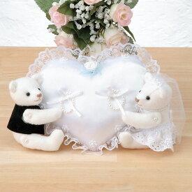 ウェディングベアのリングピロー(手作りキット) 手芸キット ハマナカ 結婚式 くま ハート ハンドメイド 指輪 リング くま ベア クマ 熊
