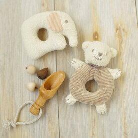 がらがら くまとぞう(2点1組)(手作りキット) 手芸(ベビー用品) ハマナカ オーガニック おもちゃ 赤ちゃん ハンドメイド 出産祝 ゆうパケット 送料無料