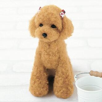 课配套元件·玩具长卷毛狗(手制的配套元件)HAMANAKA手佣人羊毛狗狗吉祥物