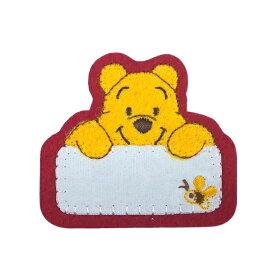 ディズニー くまのプーさん ネームワッペン 6×5.7cm ワッペン アイロン 名札 手芸用品 刺しゅう 刺繍 手作り アップリケ キッズ 子供 入学 入園 Winnie the Pooh Disney ゆうパケット送料250円