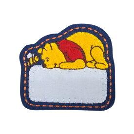 ディズニー くまのプーさん ネームワッペン 6.5×6.2cm ワッペン 名札 アイロン 手芸用品 刺しゅう 刺繍 手作り アップリケ キッズ 子供 入学 入園 Winnie the Pooh Disney ゆうパケット送料250円