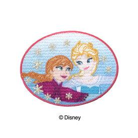【クーポン配布中】ディズニー アナと雪の女王 ワッペン 6.2×5cm アップリケ アイロン 手芸用品 刺しゅう 刺繍 手作り キッズ 子供 入学 入園 Frozen Disney MY5502 MY349 ゆうパケット送料275円