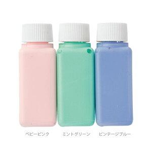 布用えのぐ ファコ 3色セット(フルール) ハンドメイド ウェルカムボード 手作り 布 雑貨 塗料 ペイント 絵の具 Faco ピンク 緑 青 ゆうパケット 送料無料