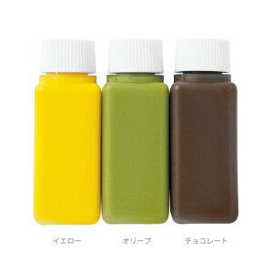 布用えのぐ ファコ 3色セット(フォレスト) ハンドメイド ウェルカムボード 手作り 布 雑貨 塗料 ペイント 絵の具 Faco 緑 黄色 茶 ゆうパケット 送料無料
