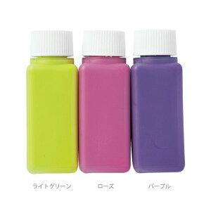 布用えのぐ ファコ 3色セット(ロリポップ) ハンドメイド ウェルカムボード 手作り 布 塗料 ペイント 絵の具 Faco 緑 紫 ピンク ゆうパケット 送料無料