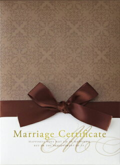 Marriage certificate ロワデレーヌ (for the public expression) wedding ceremony wedding chapel wedding church type public expression second party party