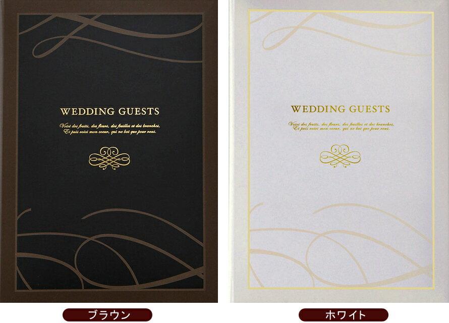 結婚証明書 モン スティル(チャペル式用) 演出アイテム 結婚式 挙式 チャペル挙式 教会式 人前式 二次会 パーティー