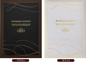 "I remove it, and guest book ""mon steal"" wedding ceremony reception desk banquet second party party card is possible"