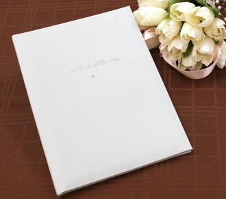 Endless white [marriage certificate] wedding ceremony wedding chapel wedding church type public expression second party party marriage certificate