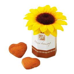 向日葵花園補充1個婚禮派對接着的宴會禮物紅茶餅乾心餅乾